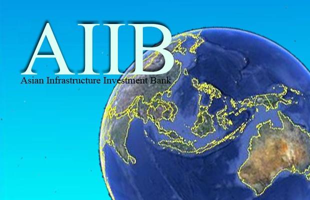 2016.07.14.AIIB_logo-620x400