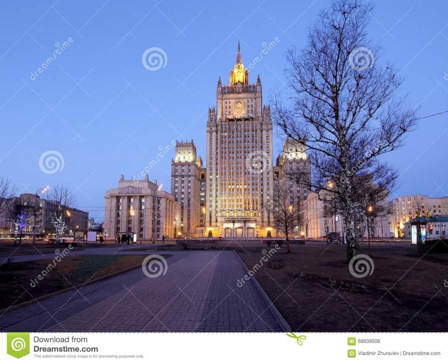 2016-10-04-ministere-des-affaires-etrangeres-de-la-federation-de-russie-place-de-smolenskaya-moscou-russie-68939506