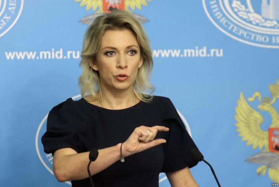 2016-10-29-maria-zakharova