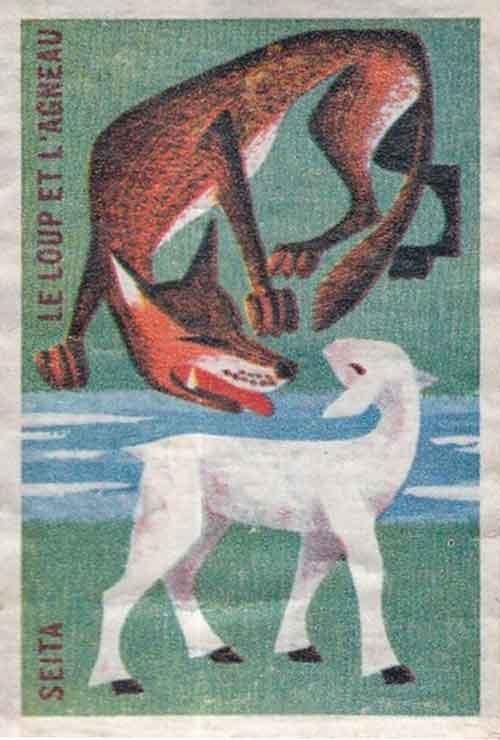 2017-02-17-illustration-loup-agneau-boite-allumette-500