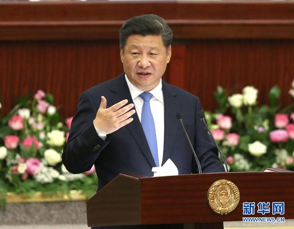 2017.05.11 Ceinture et Route - La vision de Xi Jinping ouvre la voie de la ... 0019b91ed6e01a7a24930c