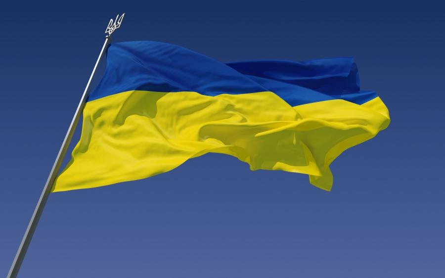 2017.05.17 flag_of_ukraine4