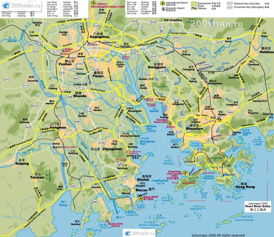 2017.07.03 détail hog Kong et Shenzhen aéroports route mer 1264602682_7d4ec3