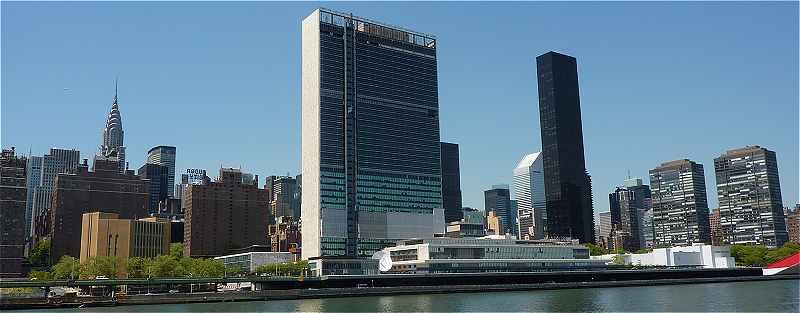 2017.08.10 siège de l'ONU à New York nyonu1