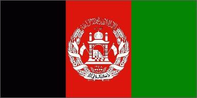 blason drapeau-afghanistan-15090-cm-