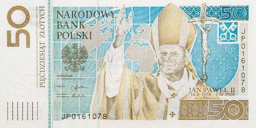 2017.09.15 billet banque polonais zloty1