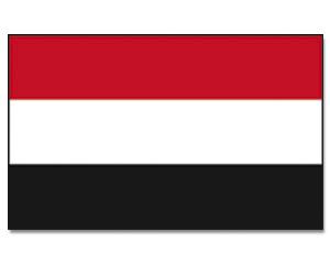 Drapeau-Yemen