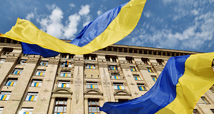 1027431256 UKRAINE