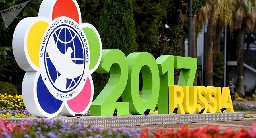 19e Festival mondial de la jeunesse et des étudiants 1033449351