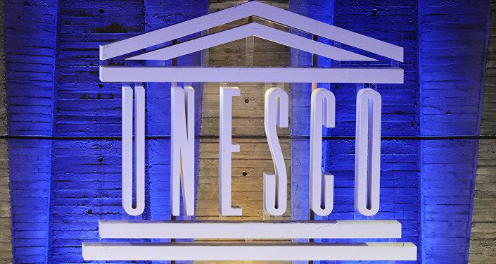la sortie des USA de l'Unesco 1033428617
