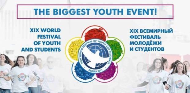 le Forum global des jeunes diplomates dans le cadre du Festival mondial de la jeunesse et des étudiants thumb_3089_default_big