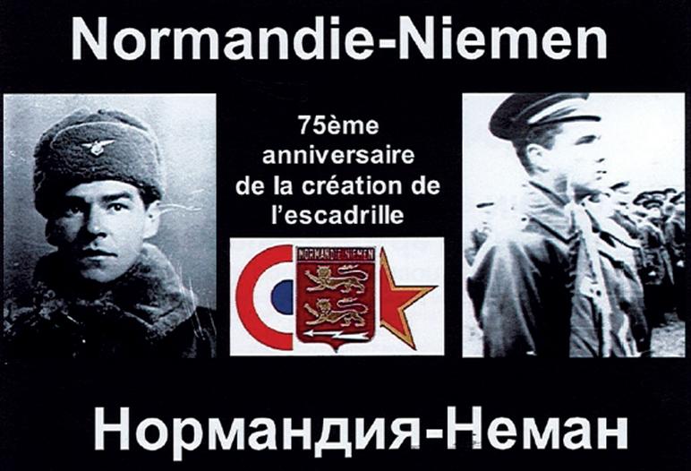 commemoration--Normandie Niemen 75 ans 12.11.2017