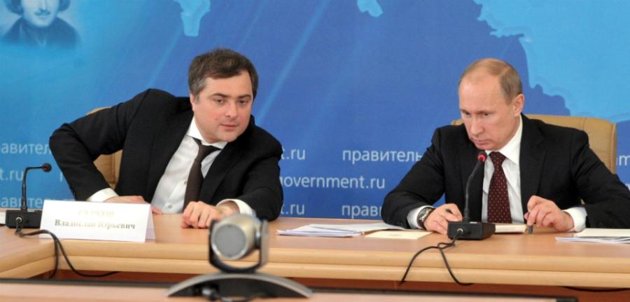 Surkov & Poutine gettyimages-138929166-1