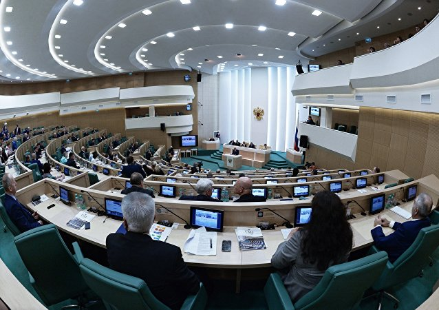 Une réunion du Conseil de la Fédération de Russie 1032373021