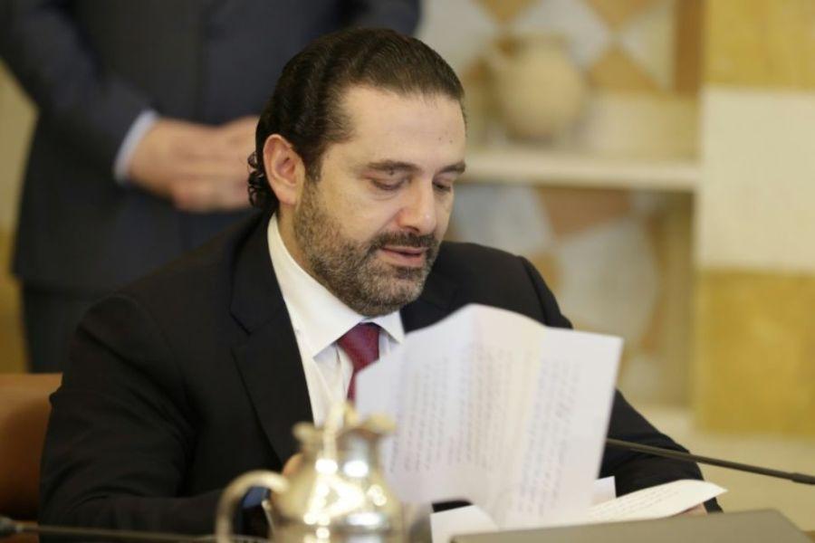 1078775-le-premier-ministre-libanais-saad-hariri-le-5-decembre-2017-a-beyrouth