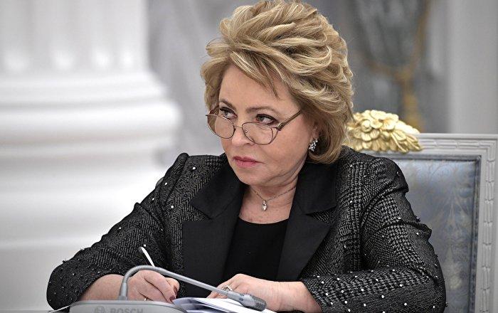 RUSSIE Madame Matvienko1030796211