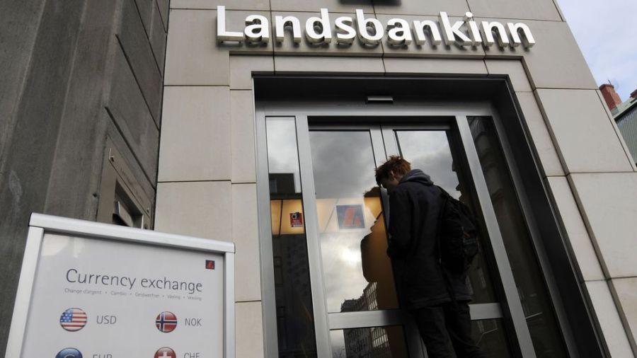 ISLANDE -landsbankinn-la-plus-grande-banque-islandaise-detenue-a-plus-de-98-par-l-etat-est-la-premiere-a-se-conformer-a-la-loi-contre-la-discrimination-salariale-entre-hommes-et-femmes_6