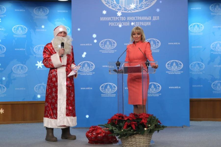 RUSSIE CONFERENCE DU 28.12.2017 MARIA ZARAKHOVA IMG_6602