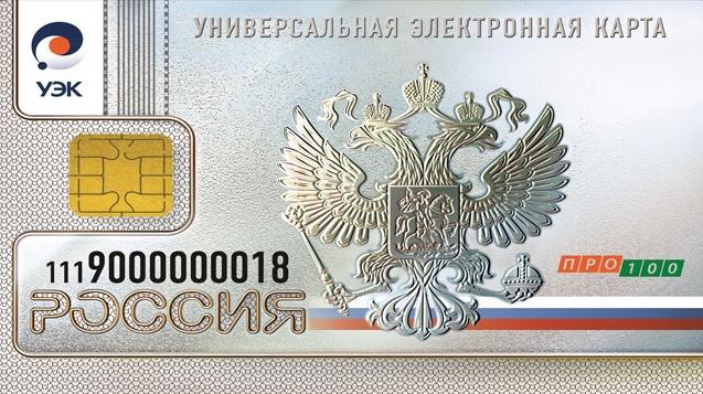 CB RUSSE 1398513305_cb_russe