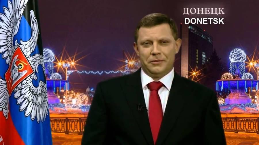 DONBASS Alexandre Zakhartchenko NOUVEAU PRESIDENT maxresdefault