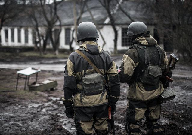 DONBASS Insurgés du Donbass 1015856050