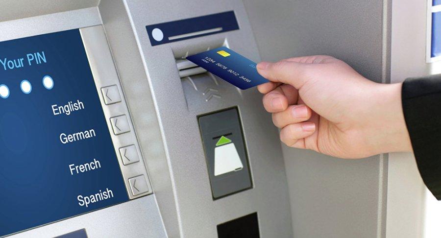 La carte bancaire russe Mir arrive en Europe 1026810647