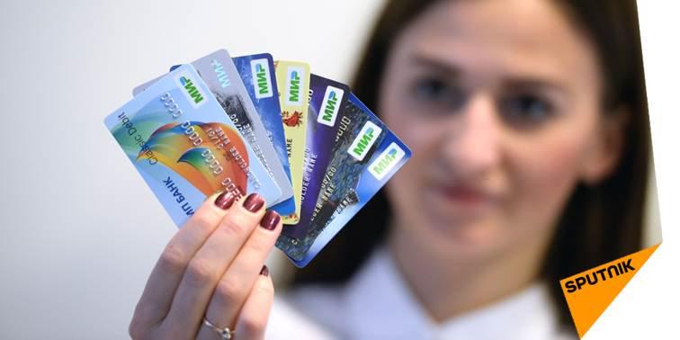 La carte bancaire russe Mir arrive en Europe CtYNC-oXgAEaRVI