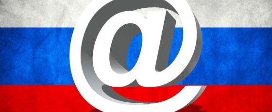 RUSSIE internet-russie_09069B043501573692