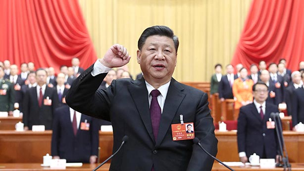 CHINE XI JINPING editorial_032018_01