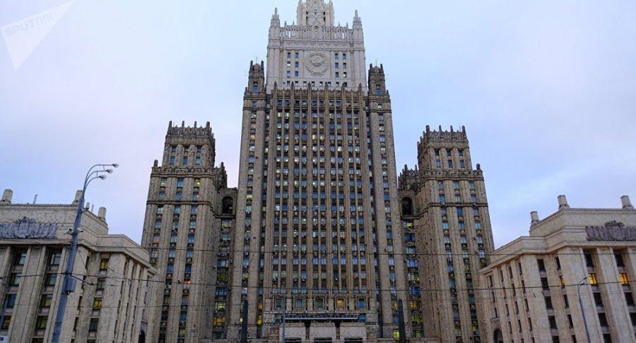 RUSSIE AFF ETRANGERES 1035061513