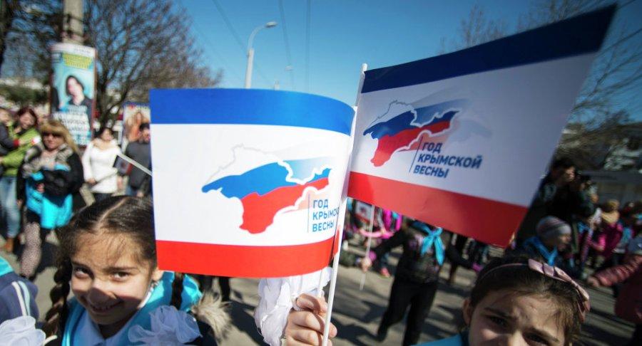RUSSIE CRIMEE Fête de la réunification de la Crimée avec la Russie 1017847845