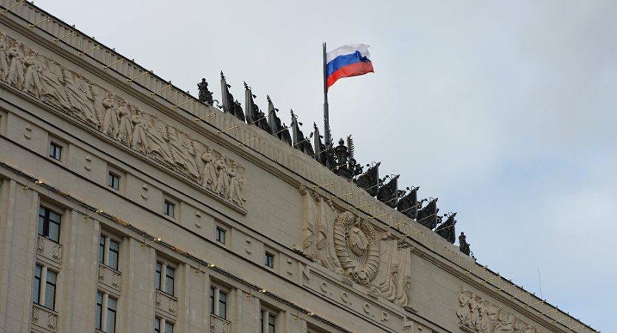 RUSSIE MINISTERE DE LA DEFENSE 1019783661