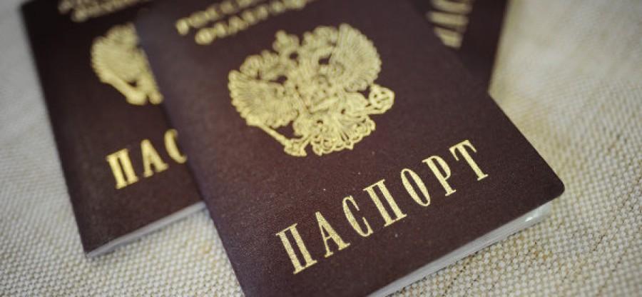 RUSSIE PASSEPORTS 1991417021-1728x800_c