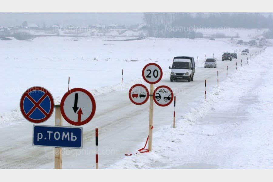 russie routes quelque-23-000-personnes-perdent-la-vie-chaque-annee-sur-les-routes-russes-photo-d-illustration-afp-1508313660