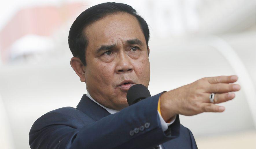 2640 tha lande la myst rieuse affaire de l usine for Chambre de commerce franco thai