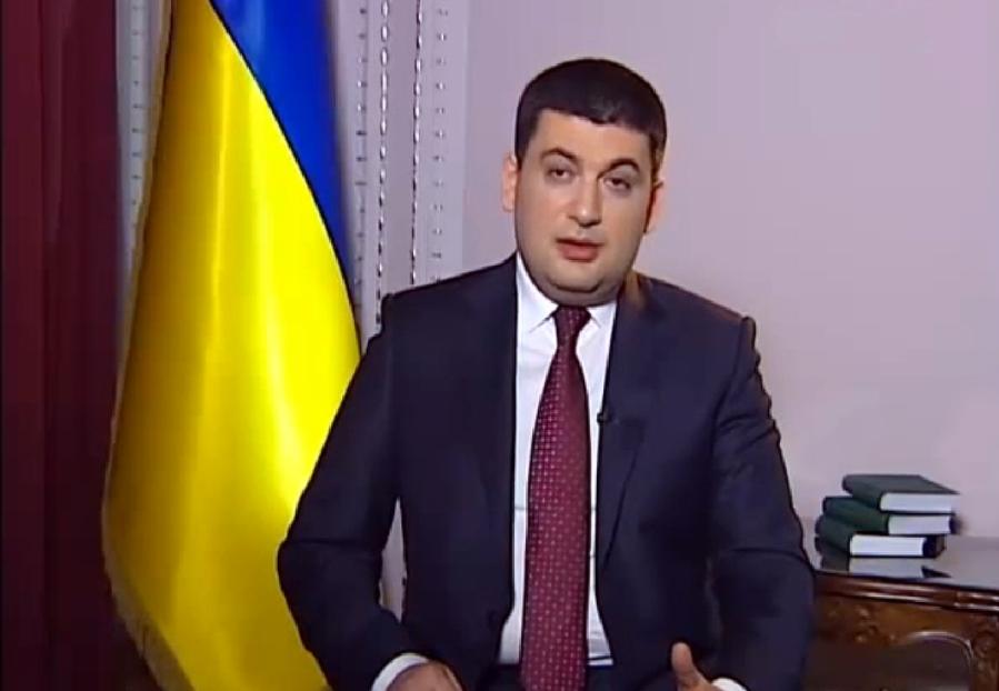 ukraine Volodymyr Groysman Volodymyr_Groysman