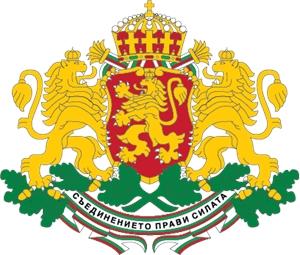 Bulgaria_Gerb-logo-540DA0422E-seeklogo.com