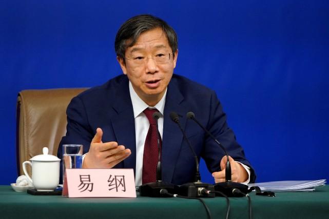 CHINE Banque centrale de Chine- le nouveau patron diplômé de l'Université de l'Illinois. Yi Gang ...1520281-yi-gang-travaille-pour-banque