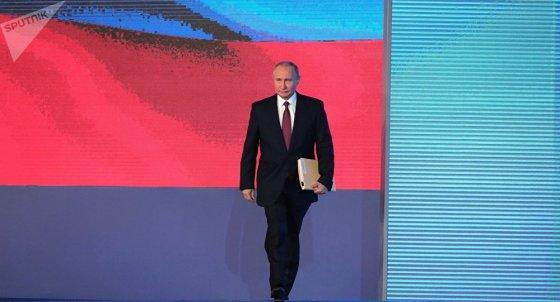 RUSSIE discours du président Poutine devant les corps constitués de la Fédération de Russie le 1er mars 2018 1035333747