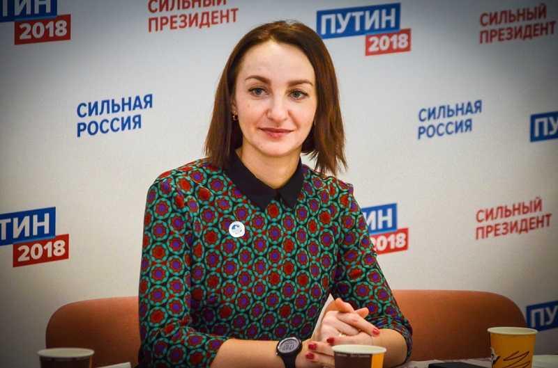 ukraine Elena Odnovol ukraina_sbu_pohishchenie_elena_odnovol