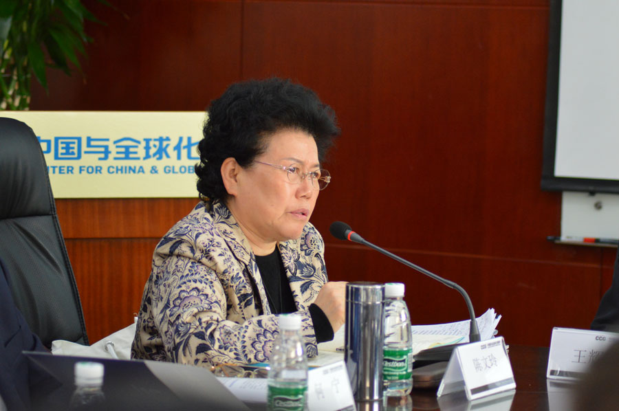 CHINE Chen wenling, Chief Economist under China Center for International Economic Exchanges, Director of Comprehensive Research Department under Research Office .201701201039352470