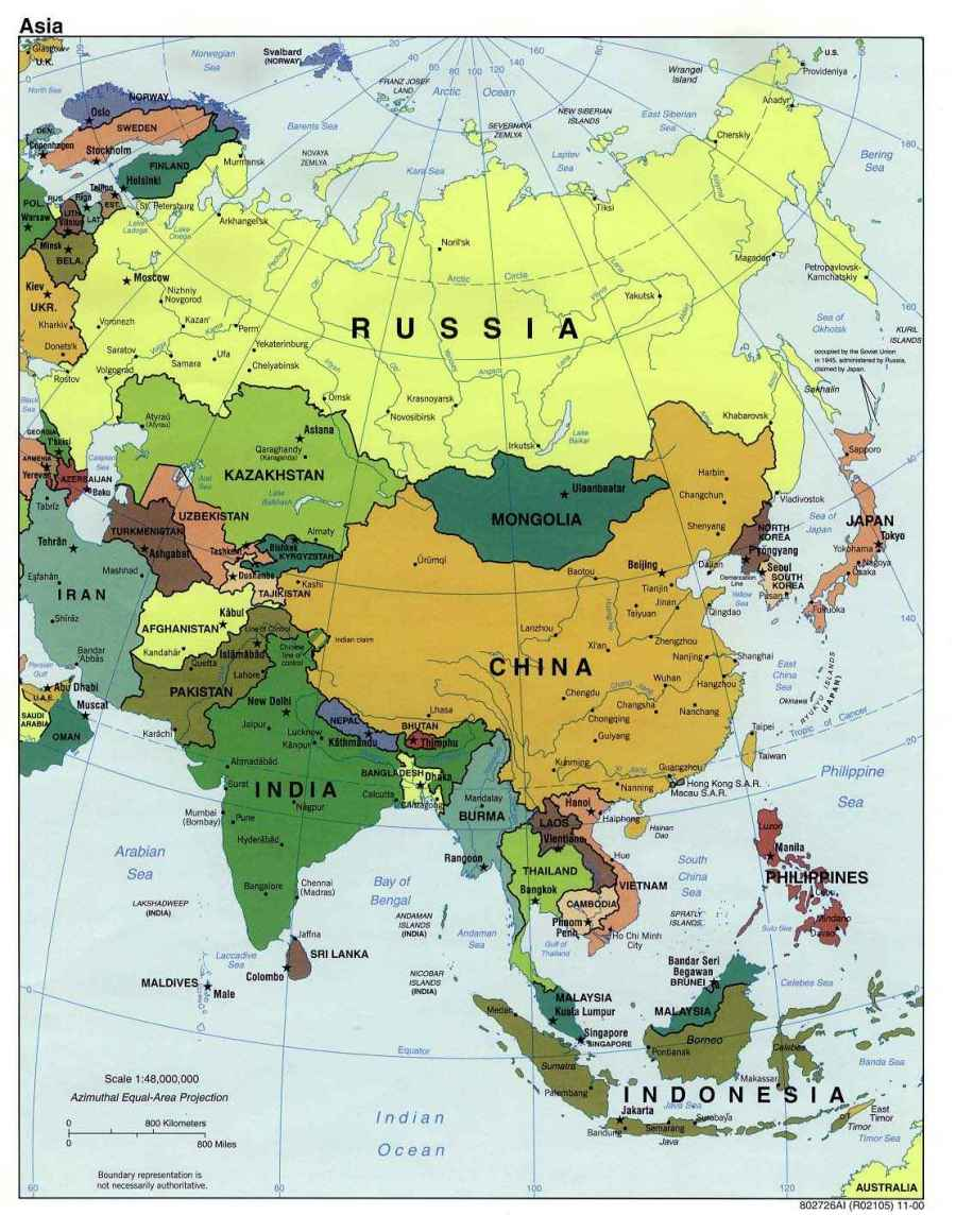 CHINE JAPON & LEURS VOISINAGES 4d6125b12ead88eb27d2eba2e0e42168