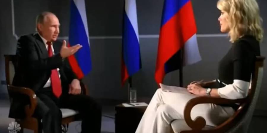 RUSSIE NBC 5934ff23cd700225433d7144