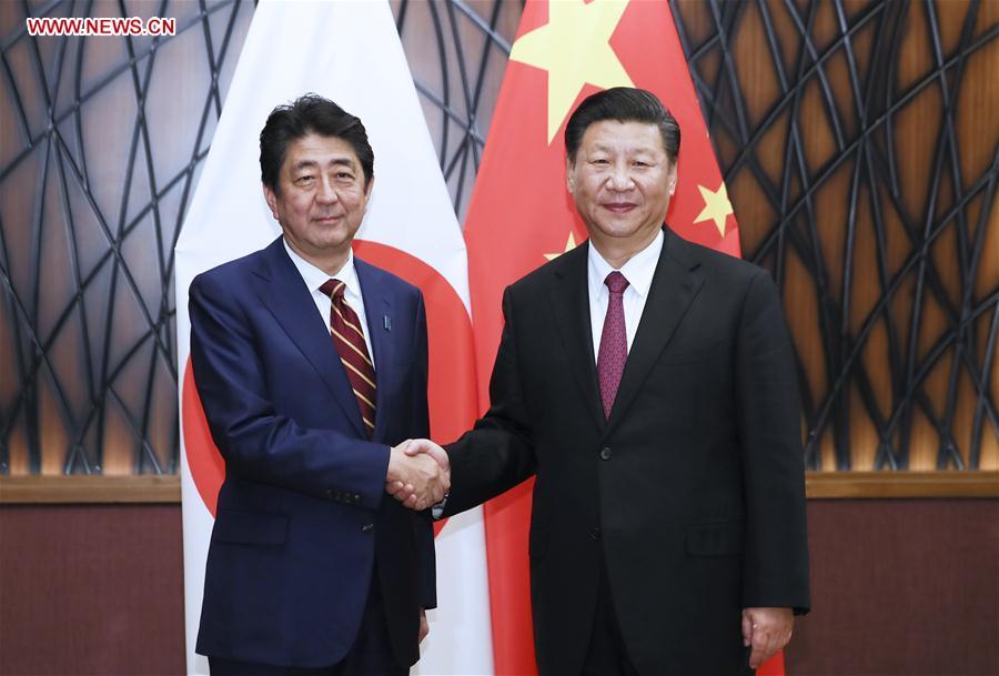 CHINE JAPON 136745377_15104436471751n
