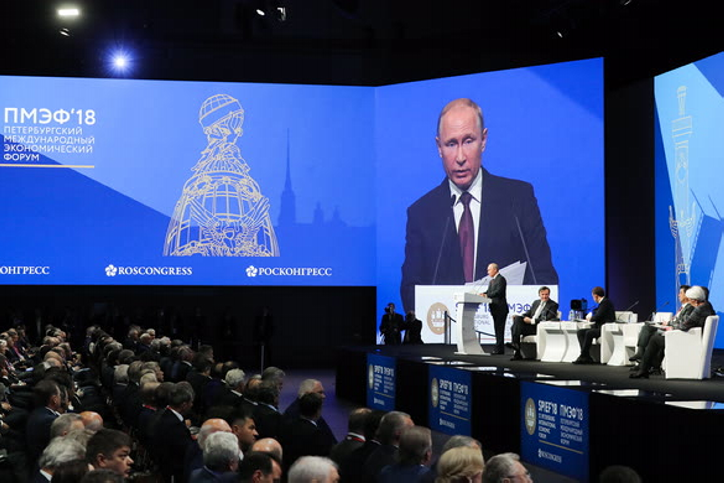 ECONOMIE GBC-SPIEF-2018-St-Petersburg-International-Economic-Forum-plenary-session