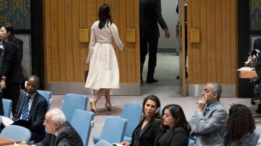 ONU USA QUITTE LES NEGOCIATIONSprojet de résolution proposé par un groupe de pays arabes et musulmans sur la situation autour de la bande de Gaza 47881F82-9082-4444-87EF-F560B42E07E6