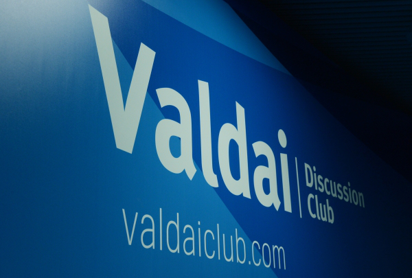 11th Meeting of Valdai Discussion Club. Day Two
