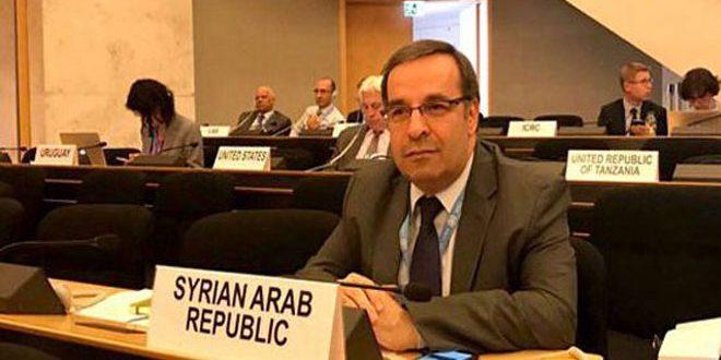 SYRIE GENEVE La Syrie préside la Conférence de l'ONU sur le désarmement Ala-2