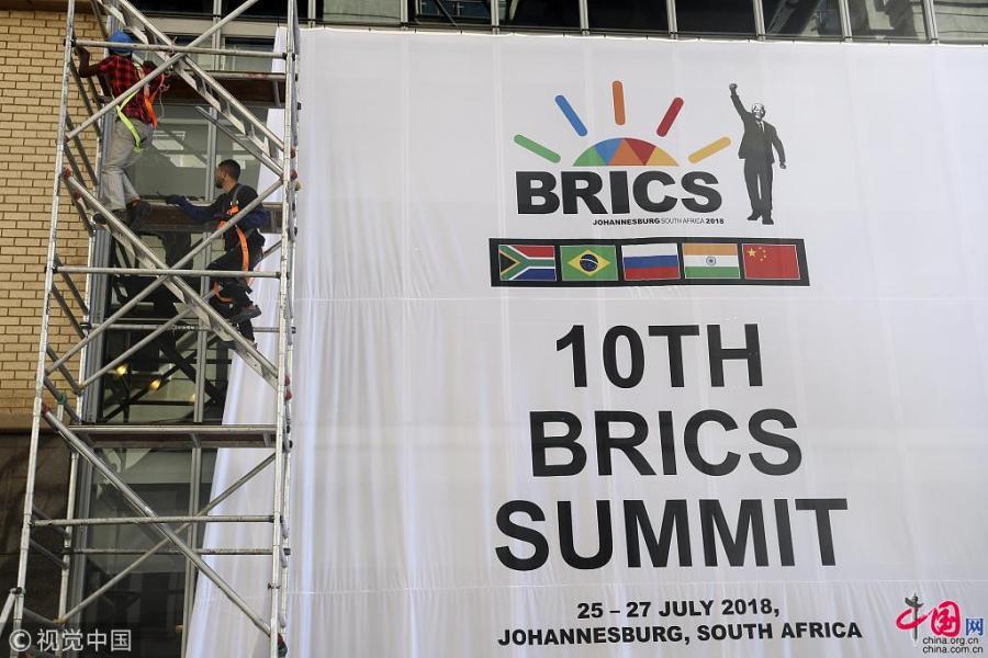 brics 2018 ad27766d-77fb-4b61-af86-c73c04a82f3e_watermark