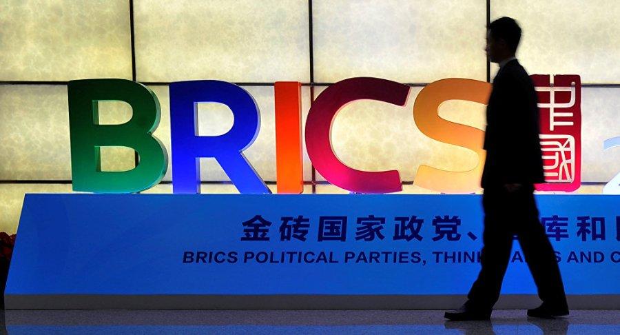 BRICS RENSEIGNEMENTS 1032816838